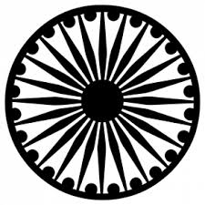 Ashoka Chakra Image 1