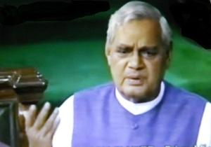 Atal Behari Vajpayee Image
