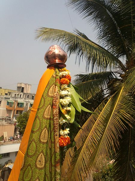 Gudhi_Padwa_Gudhi Image