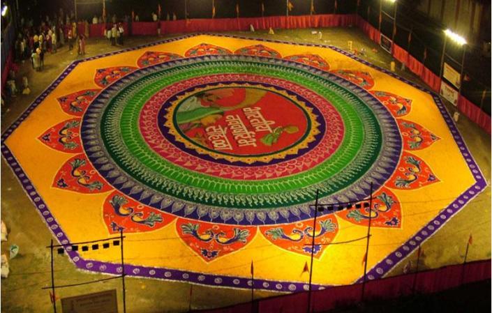Rangoli Image 1.jpg